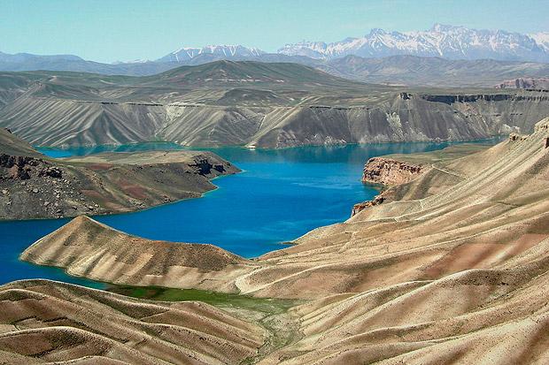 Parco Band-e-Amir