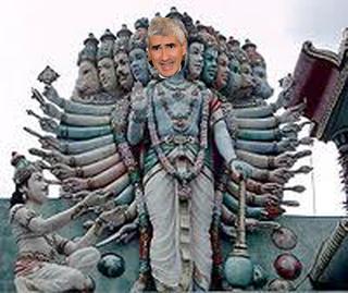 Vishnu-casini