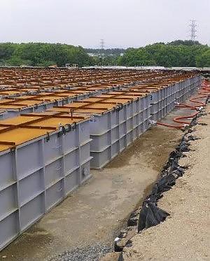 Deposito-acqua-cesio