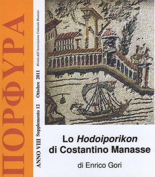 Hodoiporikon