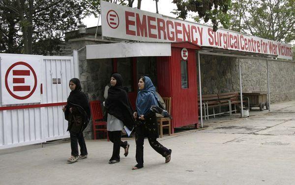 Emergency_lashkar.gah