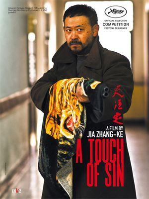 Cina-violenta