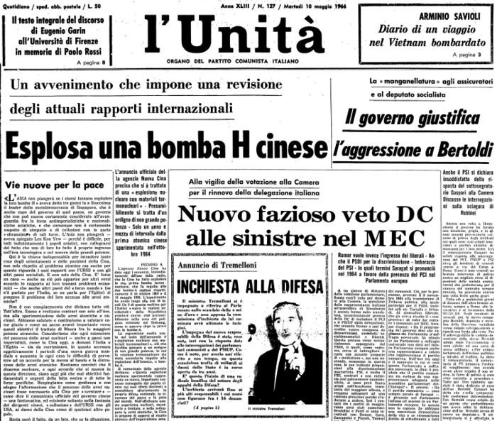 19660511
