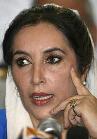 Benazir_bhutto1
