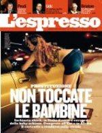 Espresso_3